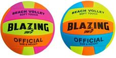 Beach Volleyball ''Blazing''